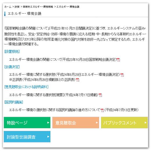 2012-0717-50000.jpg