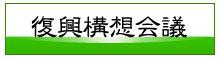 kantei-hukou01.jpg